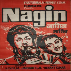 Unchi Unchi Duniya Ki lyrics from Nagin
