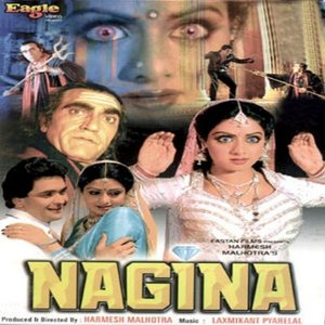 Nagina movie