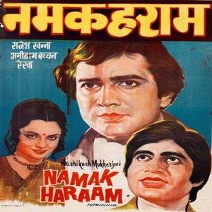Namak Haraam movie