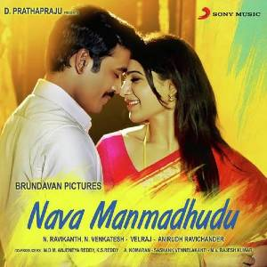 Nava Manmadhudu movie