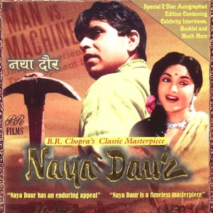 Naya Daur movie