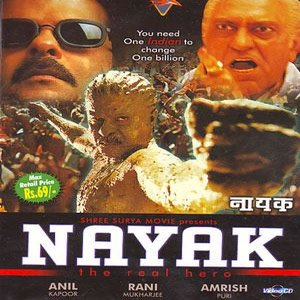 Shakalaka Baby Shakalaka Baby lyrics from Nayak The Real Hero