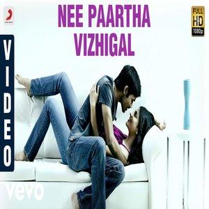 Nee Paartha Vizhigal lyrics