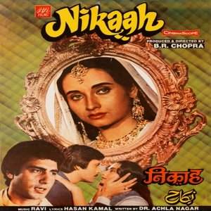 Nikaah movie