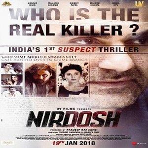 Nirdosh movie