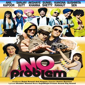 No Problem movie