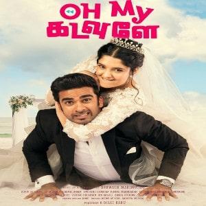 Oh My Kadavule movie