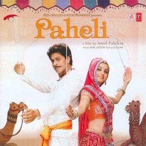Paheli movie