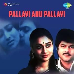 Pallavi Anupallavi movie
