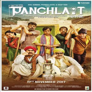 Panchlait movie
