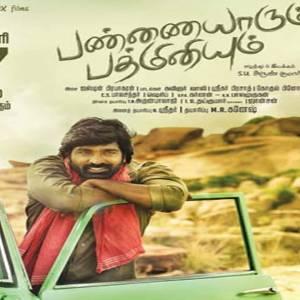 Pannaiyarum Padminiyum movie