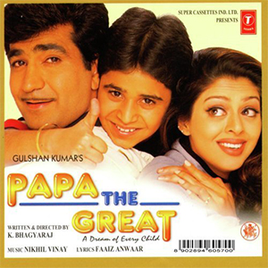 Papa The Great movie