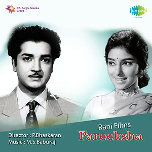 Pareeksha movie