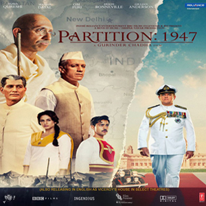 Do Dilon Ke lyrics from Partition 1947