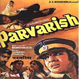 Aji Thehro Zara Dekho Kuch Socho lyrics from Parvarish