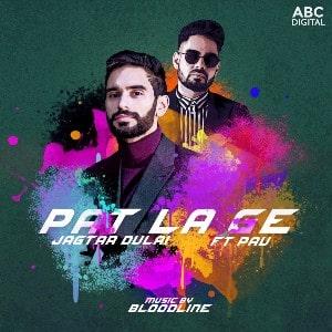 Pat La Ge lyrics