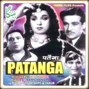 Patanga movie