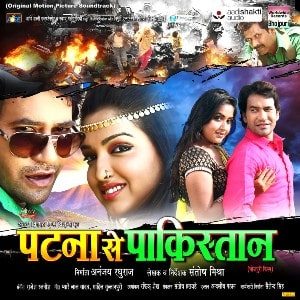 Patna Se Pakistan movie