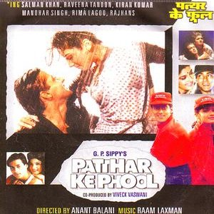 Patthar Ke Phool movie