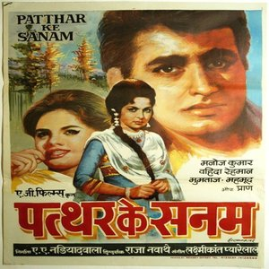 Patthar Ke Sanam movie