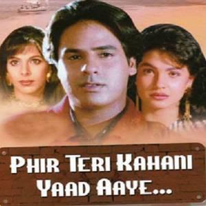 Phir Teri Kahani Yaad Aayee movie