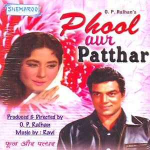Phool Aur Patthar movie