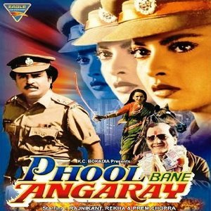 Phool Bane Angaray movie