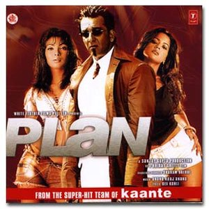 Kaise Kaise Sapane Dekhe The Plan