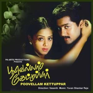 Poovellam Kettuppar movie