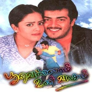 Poovellam Un Vasam movie