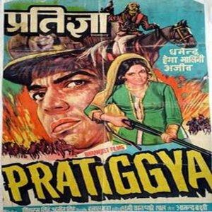Pratiggya movie