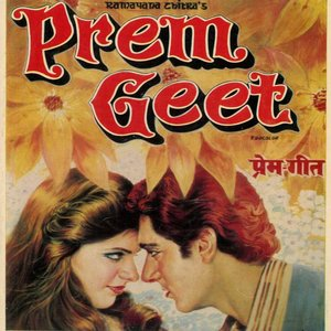 Prem Geet movie