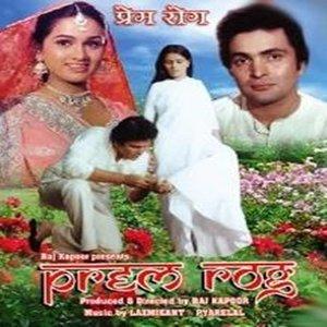 Mohabbat Hai Kya Cheez lyrics from Prem Rog
