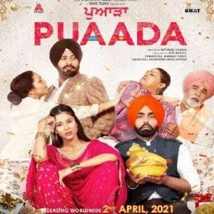 Puaada movie