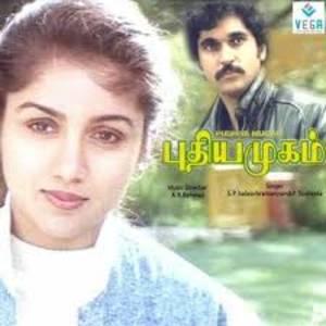 Pudhiya Mugam movie