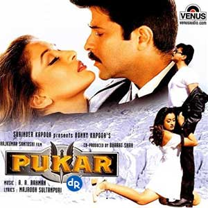Key Sara Sara lyrics from Pukar