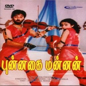 Punnagai Mannan movie