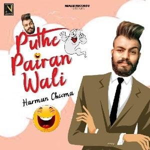 Puthe Pairan Wali lyrics
