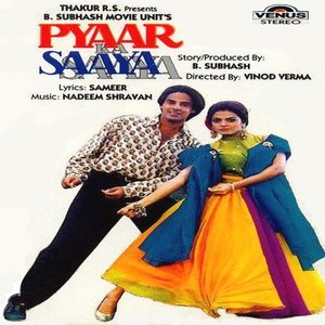 Pyaar Ka Saaya movie