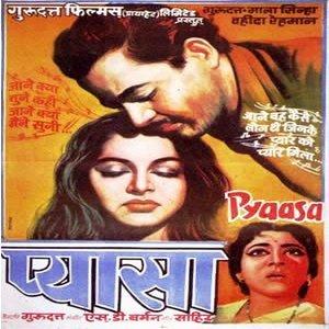 Pyaasa movie