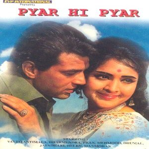 Pyar Hi Pyar movie