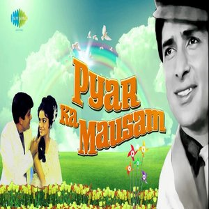 Pyar Ka Mausam movie