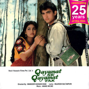 Qayamat Se Qayamat Tak movie