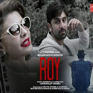 ROY movie