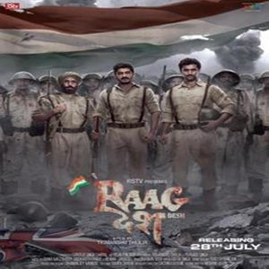 Raag Desh movie