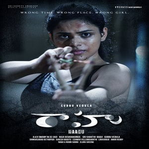 Raahu movie