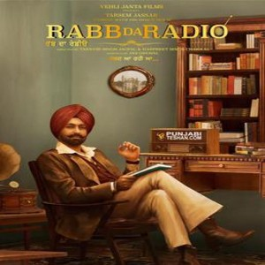 Rabb Da Radio movie