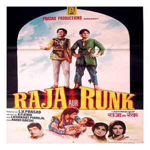 Raja Aur Runk movie