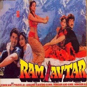 Ram Avtar movie