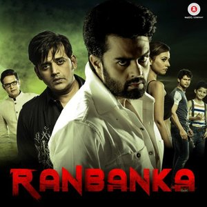 Ranbanka movie